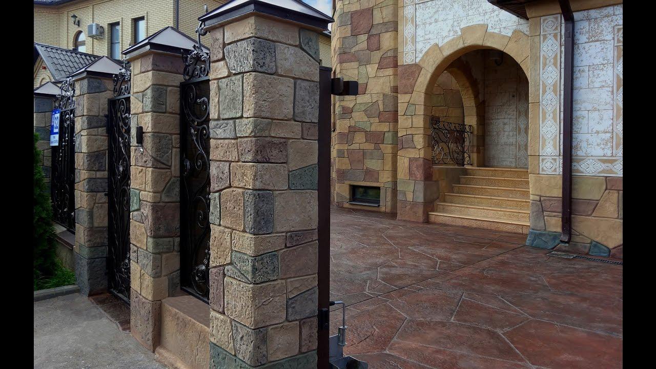 Декоративный архитектурный бетон стяжка из керамзитобетона толщина