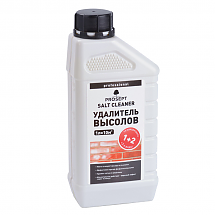 Удалитель высолов PROSEPT SALT CLEANER 1 л